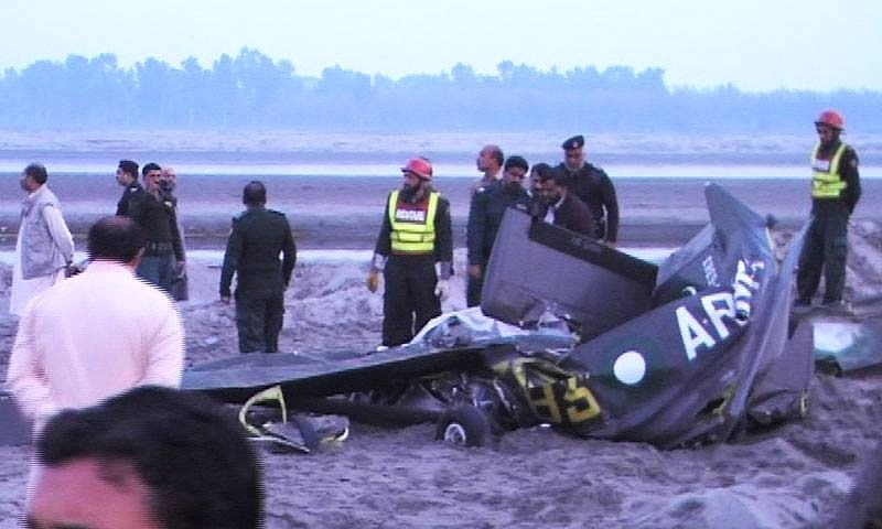 Footage Of Army's Training Aircraft that Crashed