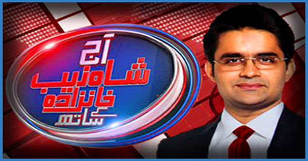 Aaj Shahzaib Khanzada Ke Saath – 25th May 2015