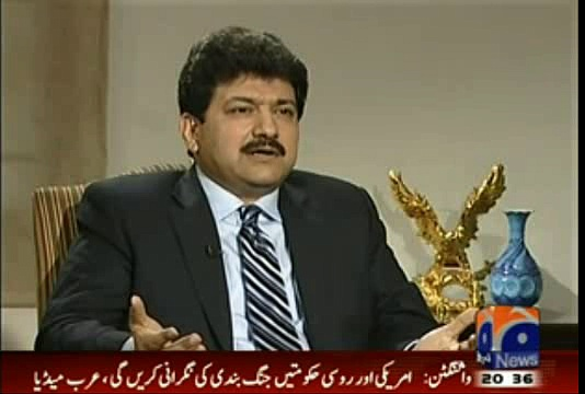 Do you Celebrate Valentine's Day? – Hamid Mir to Imran Khan