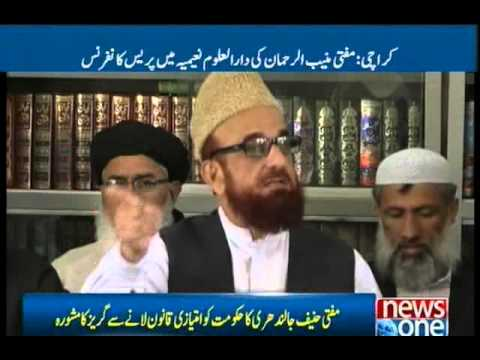 Action Against Seminaries 'A Biased Approach': Mufti Muneeb