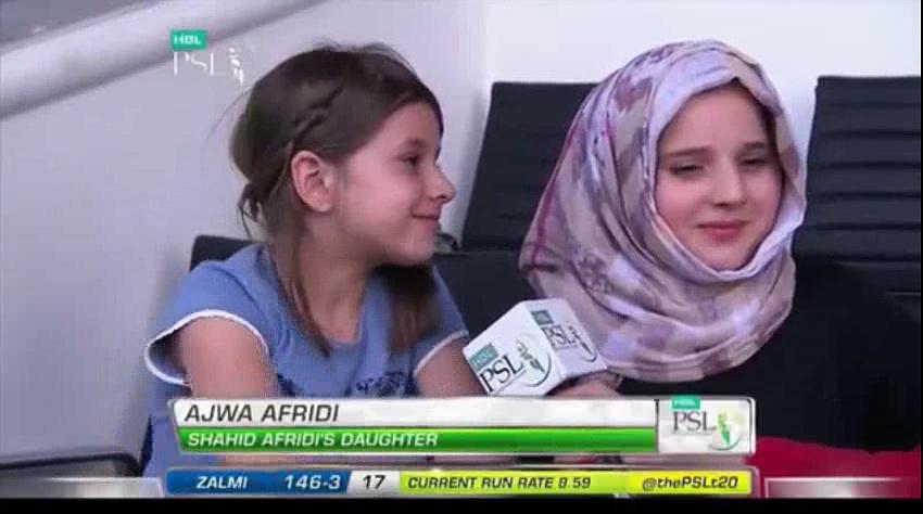 Afridi's Daughter Support Malik & Shehzad