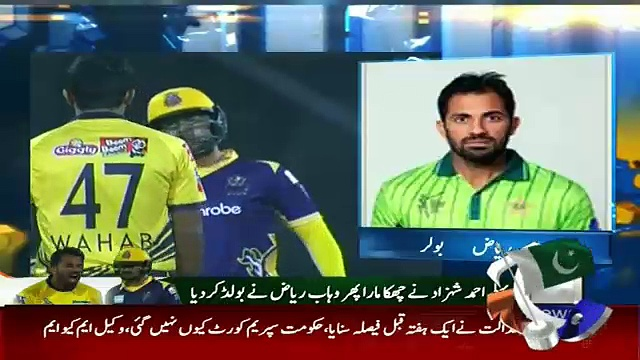 Ahmed Shehzad Wishes Wahab Riaz Good Luck for Asia Cup