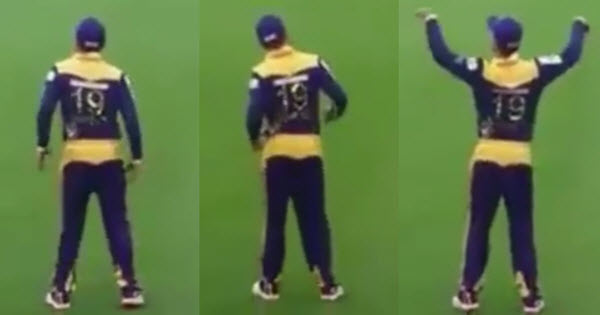 Ahmed Shahzad's Dance During Match