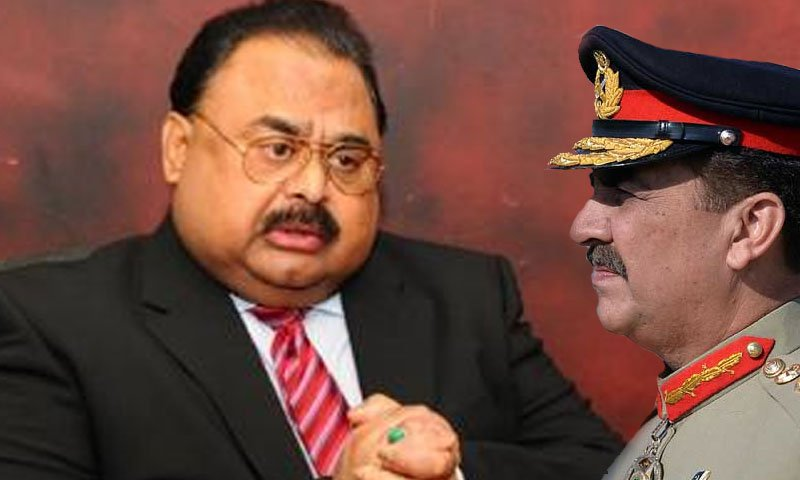 Ceasefire between MQM and Establishment Occurred