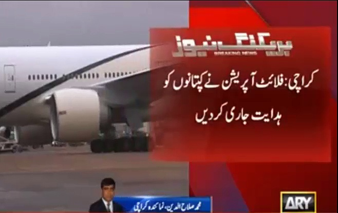 PIA Pilots Have to Count Passengers Manually