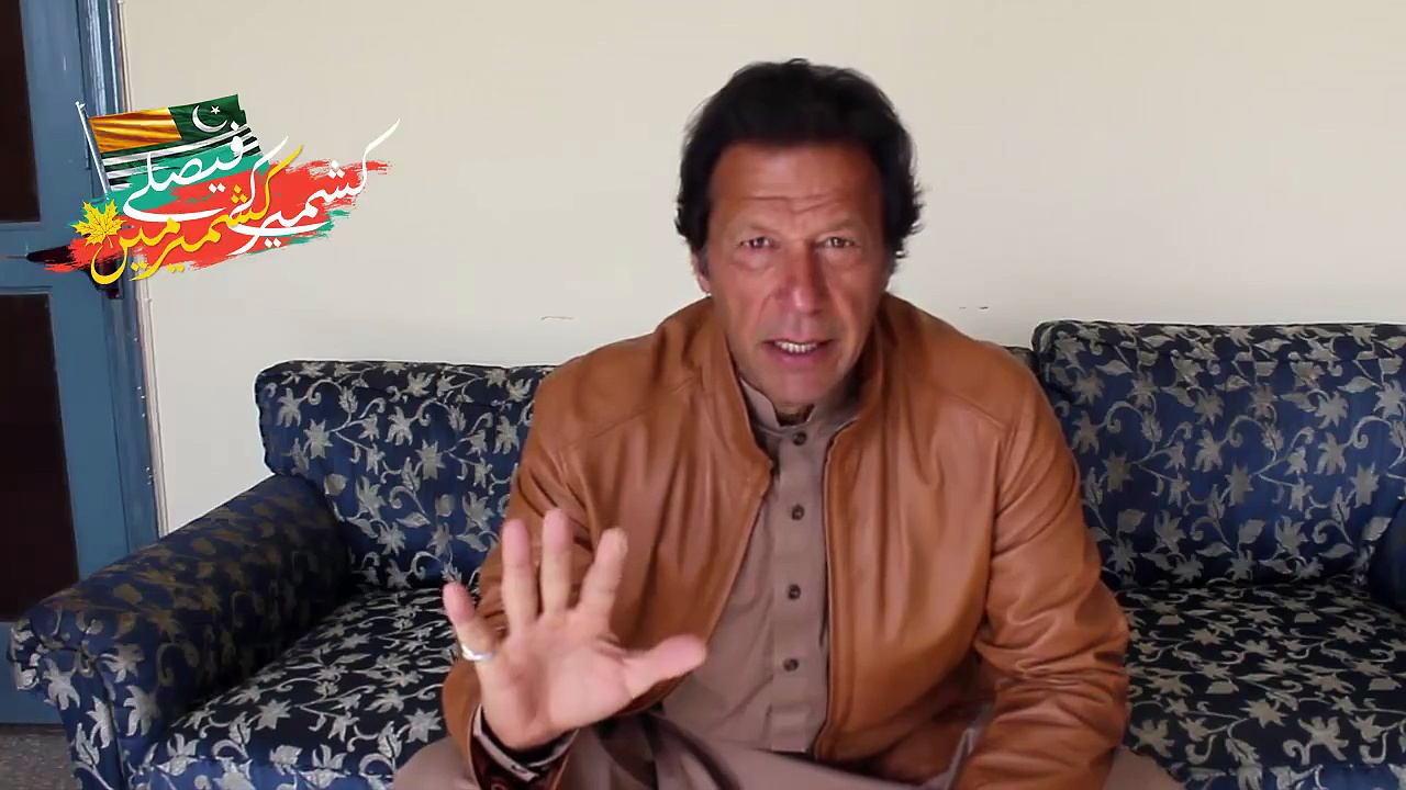 Imran Khan's Special Message for Azaad Kashmir