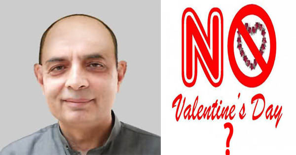 Chaudhry Nisar Banned Valentine's Day