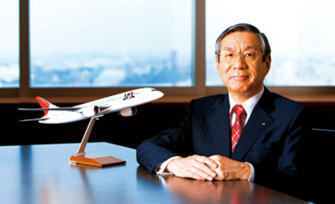 Japan Airline's CEO