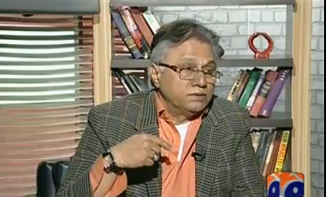 Hassan Nisar Perspective on Ban of Valentine's Day