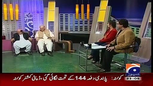 Parody Of Shahbaz Sharif And Qaim Ali Shah