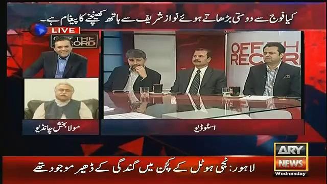 Hot Debate Between Maula Bux Chandio and Talal Chaudhry