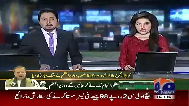 Ishrat-ul-Ibad Criticizes Nawaz Sharif