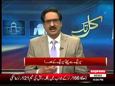 Javed Chaudhry Praises PSL