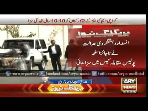 10 Years Imprisonment to Two MQM Workers