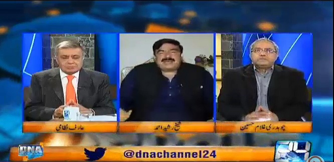 Sheikh Rasheed Challenges Nawaz Sharif