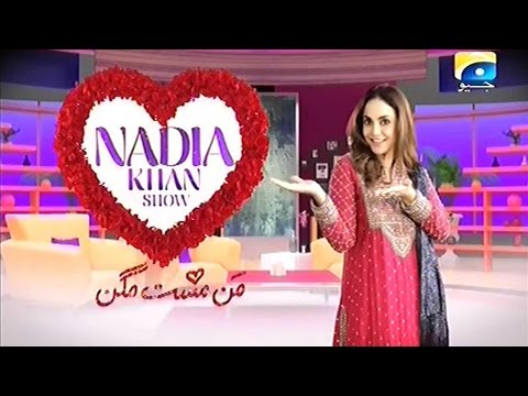 Nadia Khan Show – February 14, 2016 | Valentine's Day Special