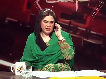 Samina Khawar Hayat Leaked Video