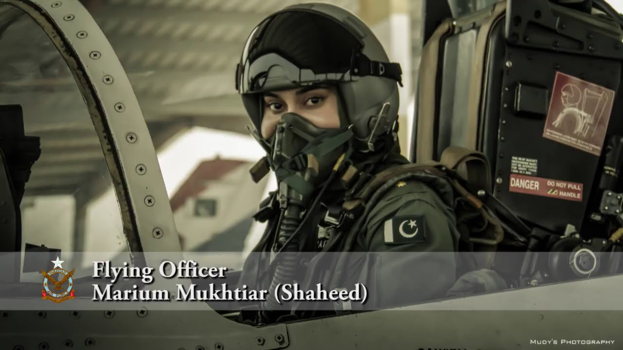 Documentary on Female Flying Officer Marium Shaheed