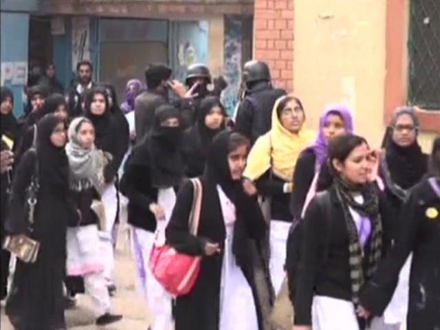 Panic In Rawalpindi Girls College