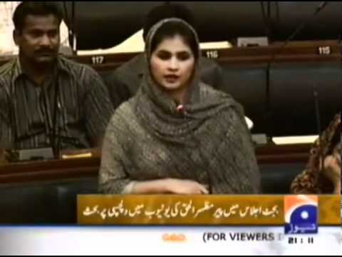 PPP Minister Watching Farah Khan Show During Sindh Assembly Session