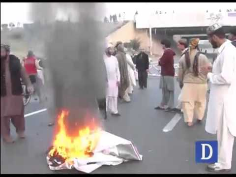 Protest In Islamabad After Mumtaz Qadri's Execution
