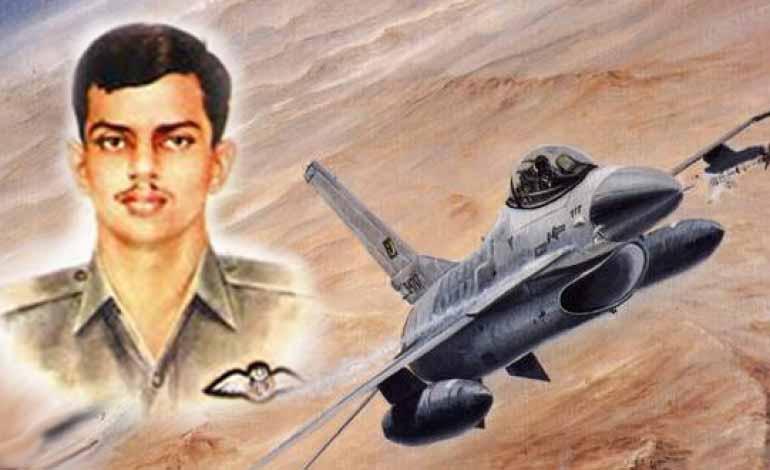 Rashid Minhas Shaheed  Anniversary