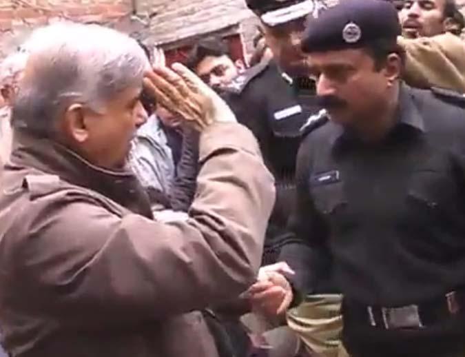 Shahbaz Sharif Mistakenly Salutes SHO Sialkot