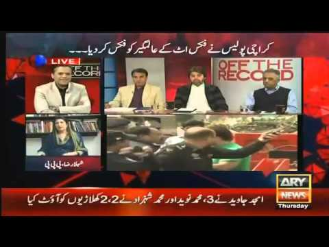 Shehla Raza Taunts Alamgir Khan