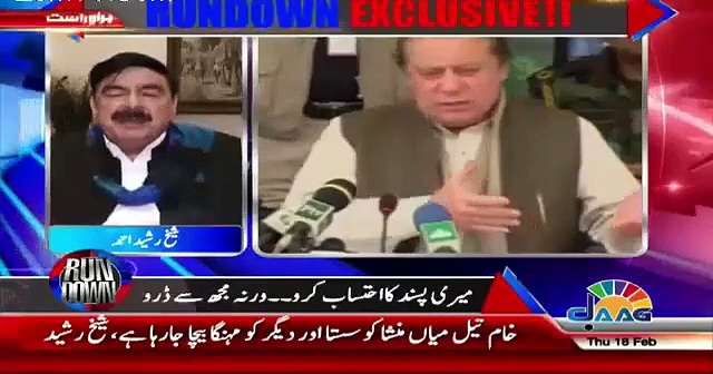 Sheikh Rasheed Announced to Expose Mian Mansha
