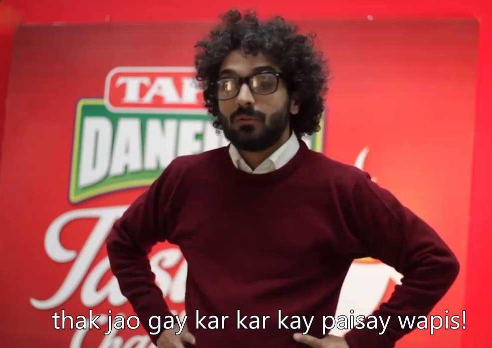 Tapal Danedar's Response On Lipton TVC
