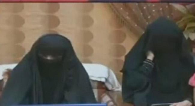 Uzair Baloch Family