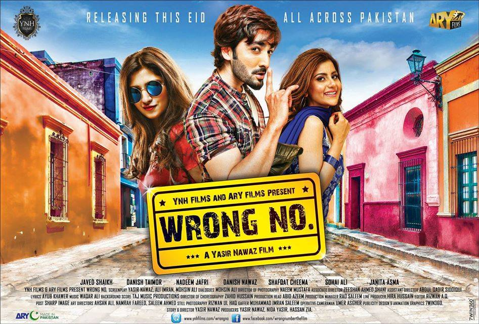 Wrong-Number-Pakistani-Movie