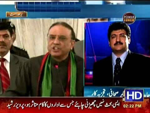 I Did Never Talk About COAS Extension – Asif Ali Zardari
