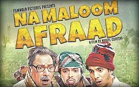 Na Maloom Afraad Pakistani Full HD Movie 2014