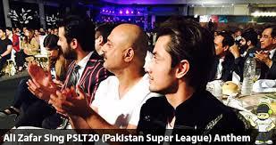 Pakistan Super League Cricket PSL Official Song 2016