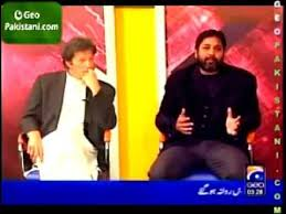 Safar Nahein Asaan with Imran Khan and Inzimam Ful