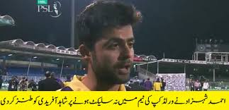Ahmad Shahzad Taunting Shahid Afridi for not Selecting him In Team
