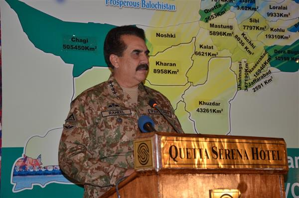 COAS Gen Raheel Sharif In Quetta