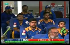 Check the Reaction of Ravi Bopara After Karachi's Defeat against Peshawar