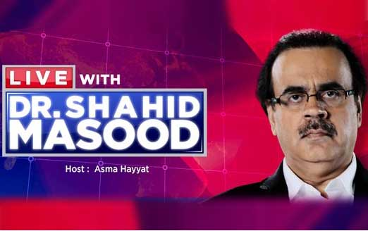 Live With Dr Shahid Masood – February 9, 2016