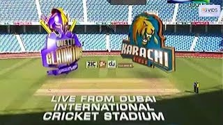 Highlights Quetta Gladiators Vs Karachi Kings 4th PSL Match 1st Innings 6 Feb 2016