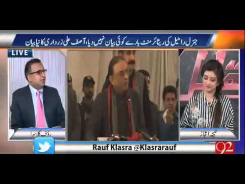 Rauf Klasra on Zardari