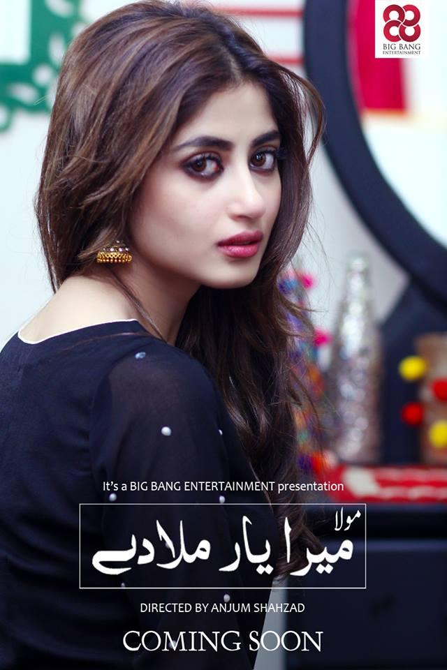 Mera Yaar Mila De – Starring Sajal Ali & Faisal Qureshi -New Promo