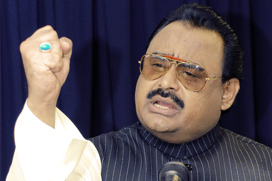 Altaf Hussain's Latest Address to Party Workers