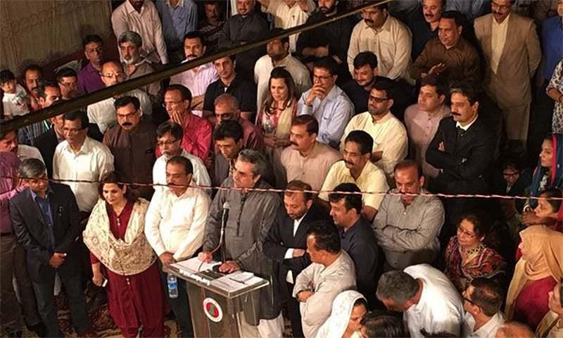 Press Conference: MQM's Response to Mustafa Kamal