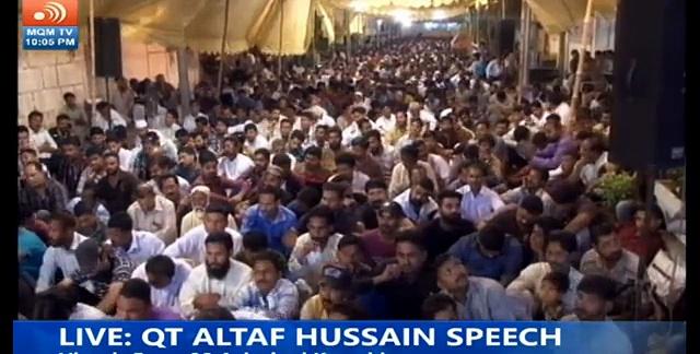 Altaf Hussain Mocks Rumours Regarding his Death