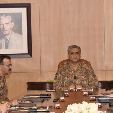 Pakistan Army Reacts To Hussain Haqqani's Article