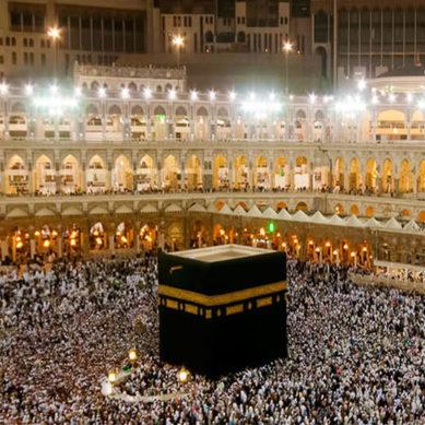 Biometric verification of Hajj pilgrims likely to start from next week