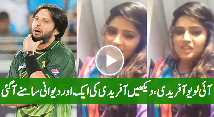 Pakistani Fan Shower love on Shahid Afridi