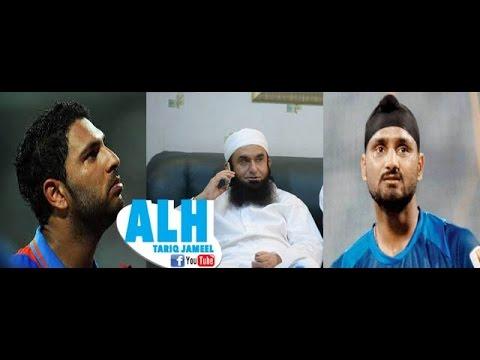 Indian-Crickters-Yuvraj-Singh-Harbhajan-Singh-are-listner-of-Maulana-Tariq-jameel-by-Inzimam-ul-Haq
